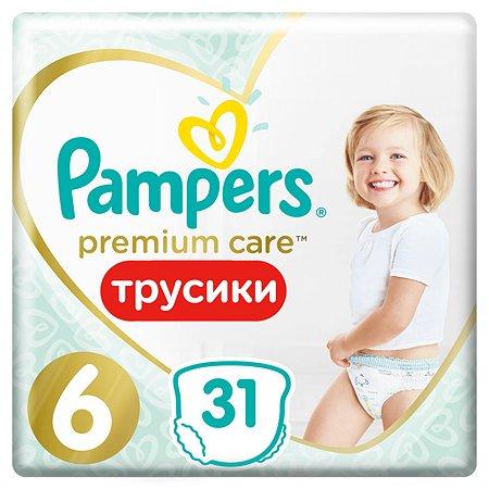 Подгузники-трусики Pampers Premium Care Pants Эконом Extra Large 6 15+кг 31шт
