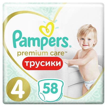 Подгузники-трусики Pampers Premium Care Pants 4+ 9-15кг 58шт