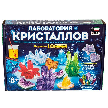 Набор Attivio Лаборатория кристаллов 506