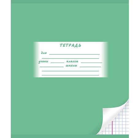 Тетрадь Мировые тетради мелованная обложка клетка 18л