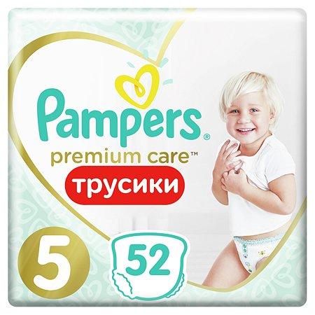 Подгузники-трусики Pampers Premium Care Pants Junior 5 12-17кг 52шт