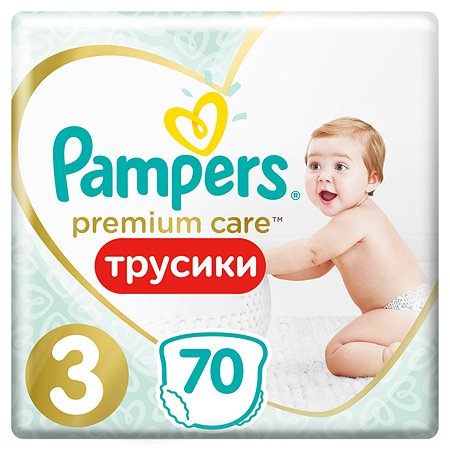 Подгузники-трусики Pampers Premium Care Pants 3 6-11кг 70шт