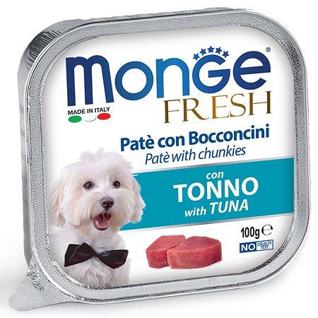 Корм для собак MONGE Dog Fresh тунец консервированный 100г