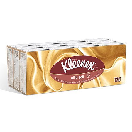 Носовые платочки Kleenex Ультра софт 12*12