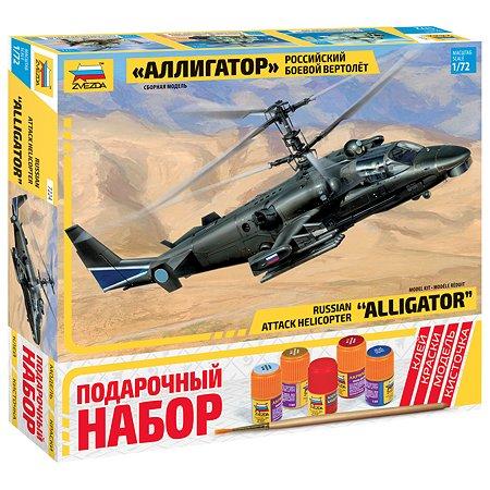 Подарочный набор Звезда Вертолет Аллигатор КА-52