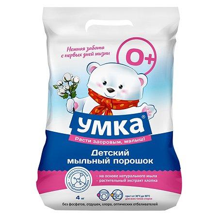 Стиральный порошок Умкa детский 4 кг