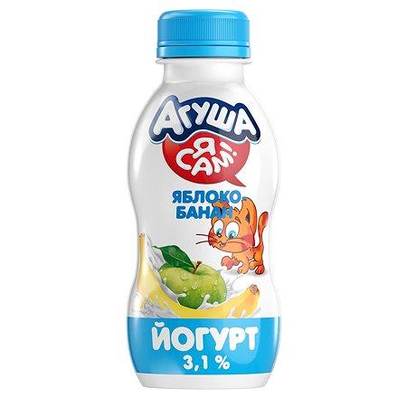 Йогурт Агуша питьевой яблоко-банан 0.2л