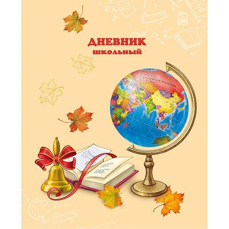 Дневник Феникс + Глобус и листья (универсальный)