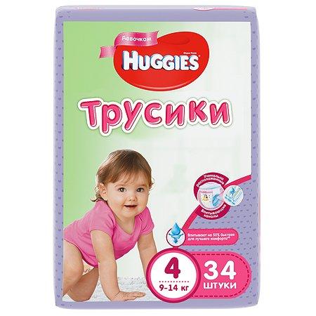 Подгузники-трусики для девочек Huggies 9-14кг 34шт
