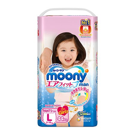Подгузники-трусики Moony Girl L 9-14кг 44шт