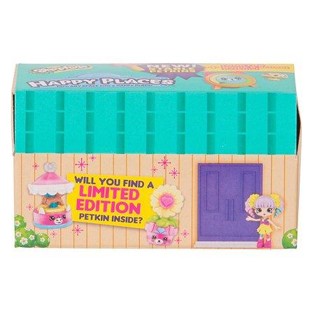 Набор Happy Places Shopkins Посылка-сюрприз в непрозрачной упаковке (Сюрприз) 56667