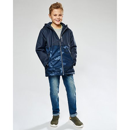 Куртка Futurino тёмно-синяя