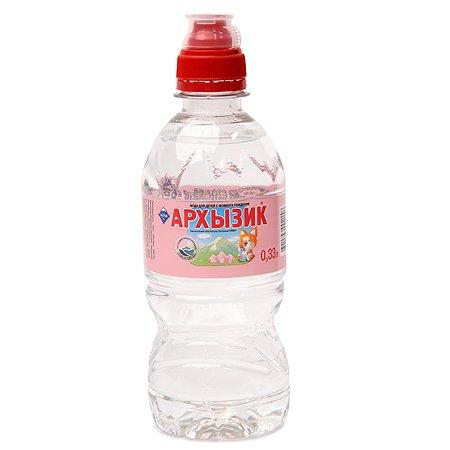 Вода Архызик питьевая 0.33 л с 0 месяцев
