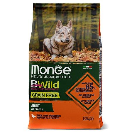 Корм для собак MONGE Dog беззерновой для всех пород утка с картофелем сухой 2.5кг