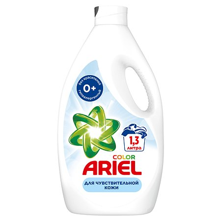 Гель для стирки Ariel sensitive для чувствительной кожи 1300мл