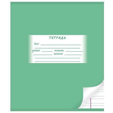Тетрадь Мировые тетради Линия 12л ТШ12K8607