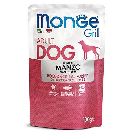 Корм для собак MONGE Dog Grill Pouch говядина пауч 100г