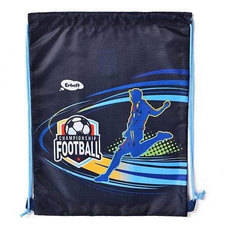 Мешок для обуви Erhaft Футбол FTB041