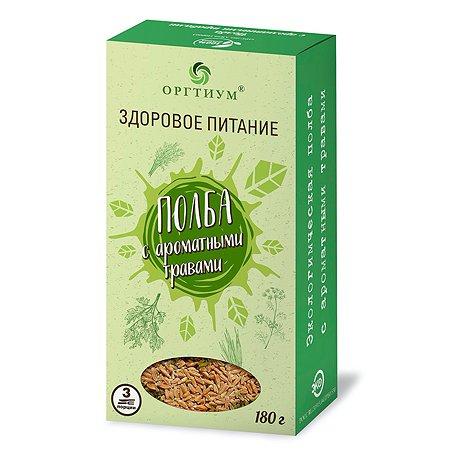 Полба Оргтиум ароматная трава 185г