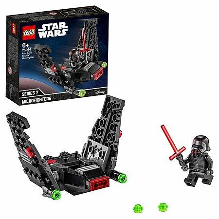 Конструктор LEGO Star Wars Микрофайтеры Шаттл Кайло Рена 75264