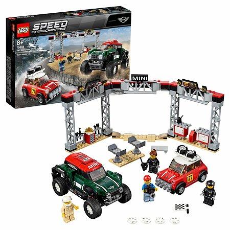 Конструктор LEGO Speed Champions Автомобили 1967 Mini Cooper S Rally+2018 Mini Cooper 75894