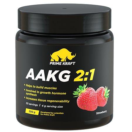 Коктейль Prime Kraft AAKG 2:1 фруктово-ягодный клубника 200г