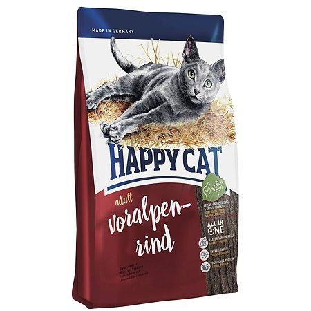 Корм сухой для кошек Happy Cat Supreme 10кг альпийская говядина