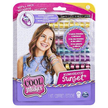 Набор Cool Maker Материалы для творчества Sunset большой 6038304/20102307