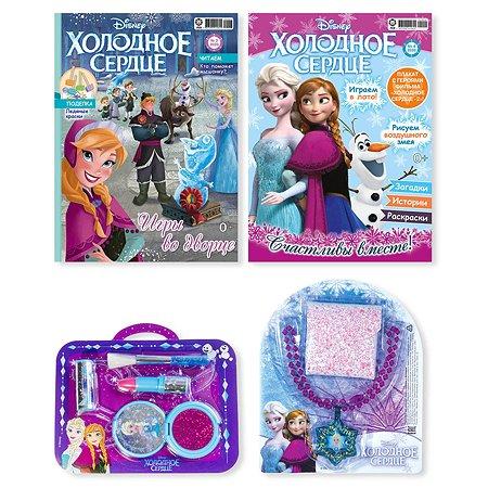 Журнал Эгмонт Холодное сердце с игрушкой 2 по цене 1