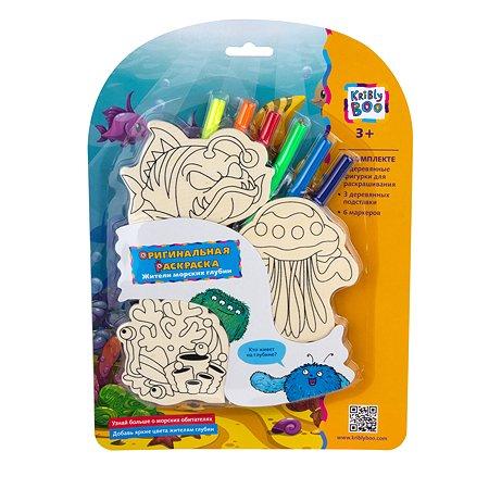 Раскраска Kribly Boo по дереву Жители морских глубин 66134