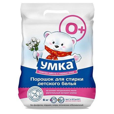 Стиральный порошок Умкa детский 6 кг
