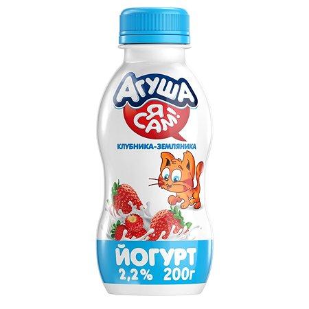 Йогурт Агуша питьевой клубника-земляника 200г с 3лет