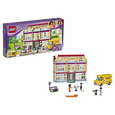 Конструктор LEGO Friends Театральная школа (41134)