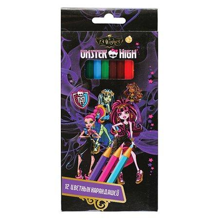 Цветные карандаши Monster High 12 цв