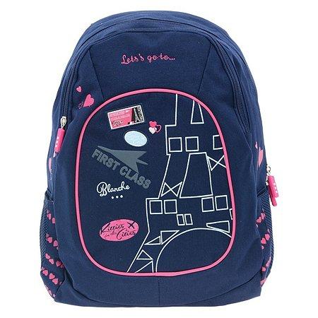 Рюкзак Proff для девочки (синий)