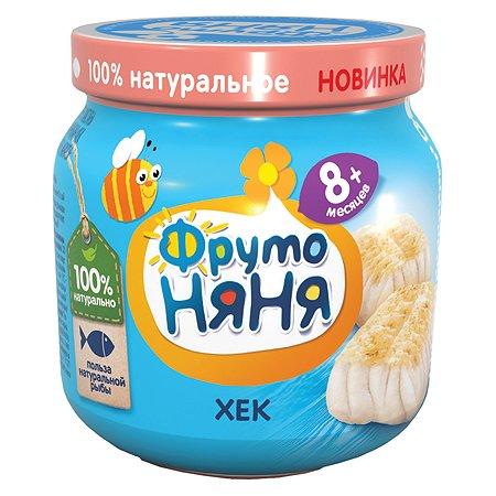 Пюре ФрутоНяня хек 80г с 8месяцев