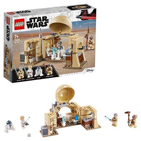 Конструктор LEGO Star Wars Хижина Оби-Вана Кеноби 75270