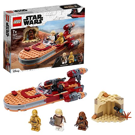 Конструктор LEGO Star Wars Спидер Люка Сайуокера 75271