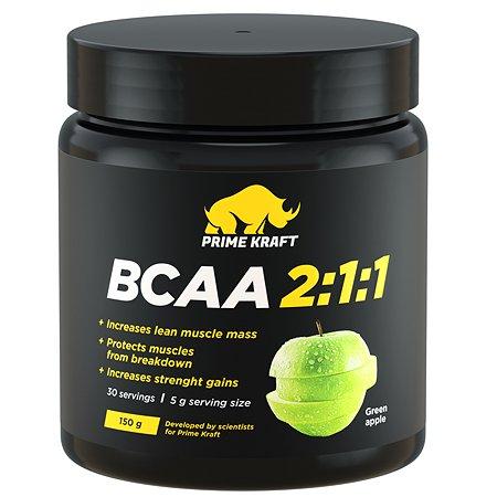 Комплекс Аминокислотный Prime Kraft BCAA 2:1:1 (БЦАА) зеленое яблоко 150г