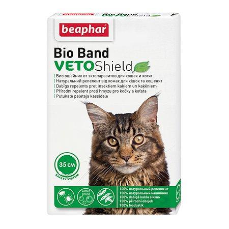Ошейник для кошек Beaphar Bio Band VetoShield от блох и клещей