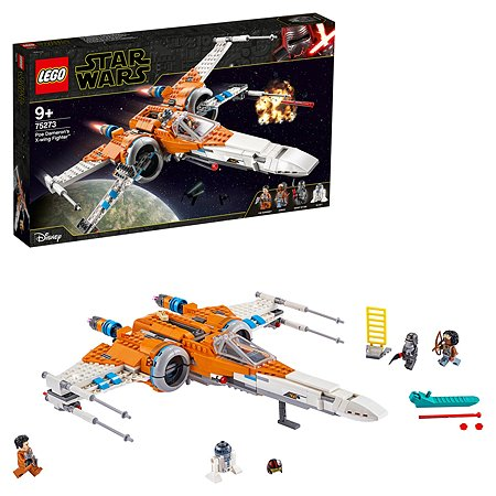 Конструктор LEGO Star Wars Истребитель типа Х По Дамерона 75273