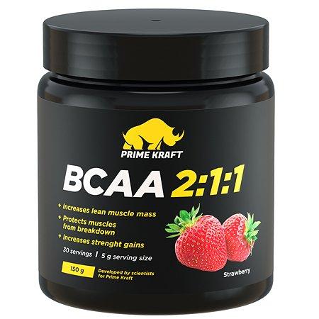 Комплекс Аминокислотный Prime Kraft BCAA 2:1:1 (БЦАА) клубника 150г