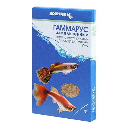 Корм для рыб Зоомир Гаммарус измельченный 15г