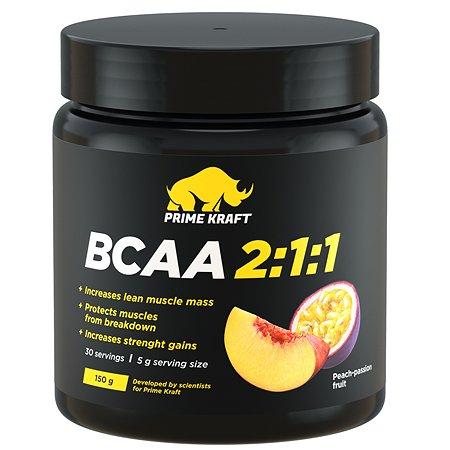 Комплекс Аминокислотный Prime Kraft BCAA 2:1:1 (БЦАА) персик-маракуйя 150г