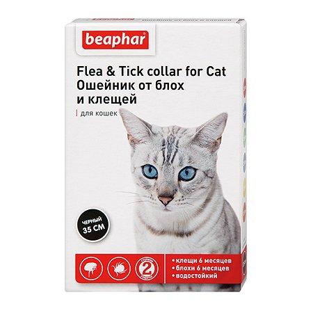 Ошейник для кошек Beaphar Flea and Tick collar от блох и клещей Черный