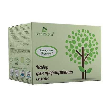 Набор для проращивания Оргтиум Бодрость семена 100г