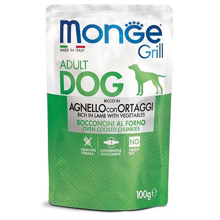 Корм для собак MONGE Dog Grill Pouch ягненок с овощами пауч 100г