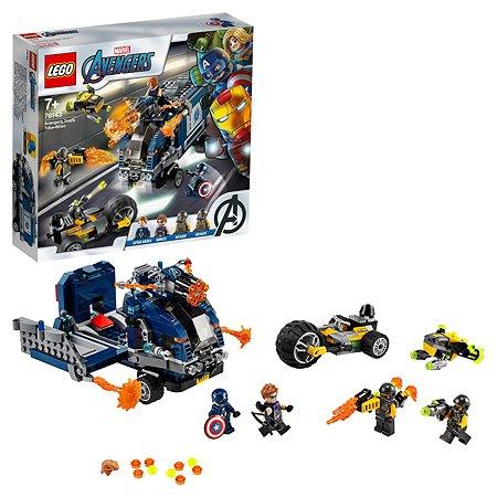 Конструктор LEGO Super Heroes Мстители Нападение на грузовик 76143
