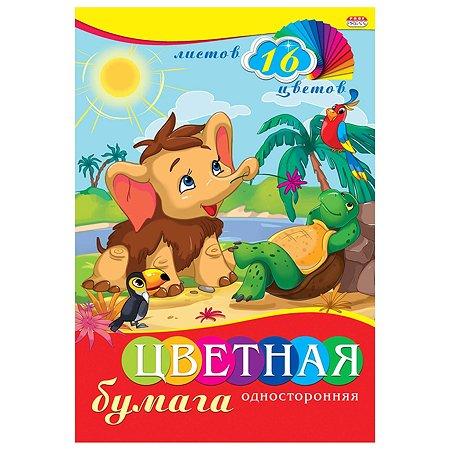 Бумага цветная Prof Press Слоненок и черепашка А4 16л 16-9420