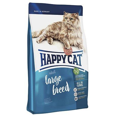 Корм сухой для кошек Happy Cat Supreme 4кг крупных пород XL